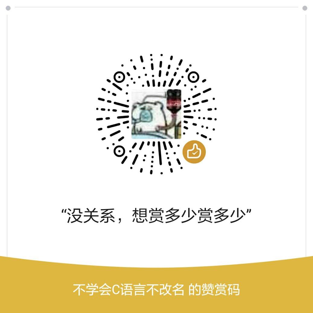 微信赞助码.jpg